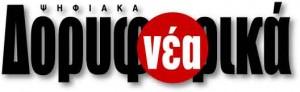 logo-Doriforika-300x92