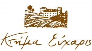 evh_logo_gr